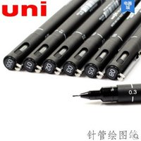 Wholesale Uni PIN Sketch Comic design pens drawing pen hook pens school office