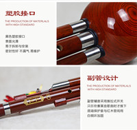 Wholesale The stage playing Hulusi professional C B cut wood of red sandalwood ebony Hulusi Hulusi music