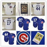 Cheap Baseball mesh jersey Best Men Short baseball jersey