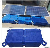Wholesale 2017 year very hot sale Solar floating structure on water Floating solar power plant
