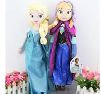 al por mayor película de los grandes regalos-2017 caliente 40CM Alta calidad La Película elsa anna Peluche Princesa Elsa y Anna Muñecas de la felpa Grandes juguetes para los niños regalos de Navidad de cumpleaños