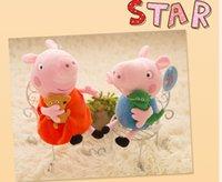 Cheap 19CM Pink Peppa George Pig Dolls Lovely Pig plush toys Pigs Dolls Cartoon Stuffed Plush Toy Cartoon pig toys Free shipping 30PCS