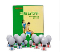 acupuncture and tcm - 12 Silver Household Vacuum Haci Magnetic Therapy Acupressure Suction Cup TCM Acupuncture and Moxibustion Cupping Set Health Care