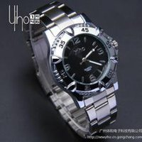 Wholesale Our Digital Watches are very endurable and have good quality