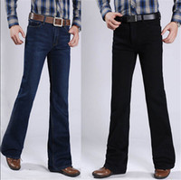 Cheap Velvet Bootcut Jeans | Free Shipping Velvet Bootcut Jeans ...