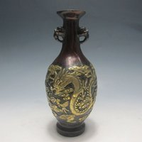 Carved antique brass vases - Elaborate Chinese Copper Gilt Hand carved Dragon Phoenix Binaural Vase with Oianlong Mark