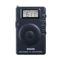 Wholesale new DEGEN DE215 Stereo Digital display FM FML MW Radio Receiver Mini Handle Bands portable digital radio FM