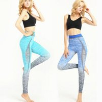 Wholesale Women Elastic Yoga Tights Running Cropped Workout Leggings Fitness GYM Pants