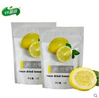 Wholesale 2bags VS Freeze dried lemon slices health care fruit tea