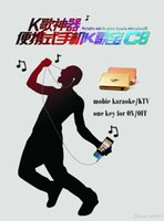 Wholesale cell phone karaoke adapter portable KTV sing song fuction for mobile phone ios andriod