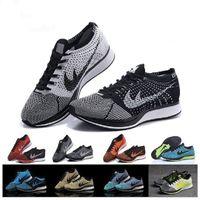 Flat barefoot running - 2017 Cheap Brand High Quality Womens Mens Flyline RACER Running Shoes sneakers women Barefoot Free Run Sports shoe