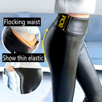 Cheap New style Ladies winter wear leather pants warm tight Leggings thickening outerwear Ladies Flocking PU Thin waist Promote stature