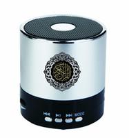 Wholesale updated Mini Quran speaker quran player New Holy Quran Mini Speaker Player Tilawat