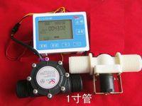 beverage filling - G1 quot digital water meter Flow Sensor Solenoid valve For quantitative filling beverage vending machines
