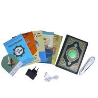 Wholesale gb metal box Quran reader player Holy Quran reader for muslim one year warranty Quran talking pen