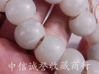 Wholesale Antique antique art collection of the republic of China in the qing dynasty unearthed hetian jade hand big hole beads strung chain old goods