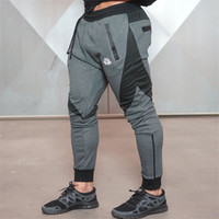 Wholesale Men s Muscle Brother Compression Pants Jogger Pants Man Gymshark Pantalon Homme Harem Sweatpants Fitness Clothing