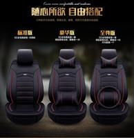 animated sets - Beijing Hyundai Long animated figure IX35 Tucson Sonata led Reina cushion car cushion four seasons universal