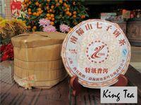 Wholesale King Tea LaoManEr Super Grade Cake g China YunNan MengHai Chinese Puer Puerh Ripe Tea Cooked Shou Cha Premium