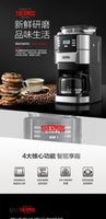 Wholesale THERMOS EHA E genuine domestic commercial American drop filter fully automatic coffee maker