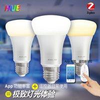 al por mayor zigbee casa inteligente-Zigbee 7W LED bombilla con Philips Hue y control Homekit Smart Phone Home APP Control
