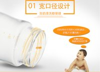 Wholesale Anantara Baby glass bottles wide caliber newborn baby bottles drop bilge gas prevention maternal and infant supplies