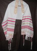 Wholesale x22 quot Approx Messianic Jewish Tallit Talit Prayer Shawl Talis Bag
