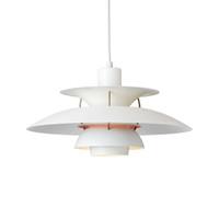Wholesale Modern Lamp Denmark Louis Poulsen PH5 Pendant Lamp Bedroom Lamp Office Living Room Pendant Light Fitting