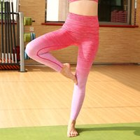 Wholesale hot sale The new section of yoga fitness sports pants ultra high stretch sports running pants AP07