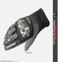 best motorcycle racing gloves - Best Sellers KOMINE GK186 mesh TECHNOLOGY riding glove motorcycle motorbike Moto racing gloves have colors M XL