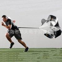Fútbol Entrenamiento Resistencia Paracaídas Poder Velocidad Paracaídas Peso Correr Chute Físico Entrenado Fuerza Core El más barato 13gf