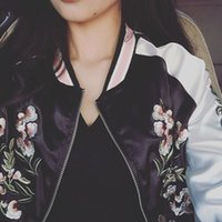 Wholesale 2017 Spring New Fashion Floral Print High Quality Vintage Women Bomber Jacket Womens Spring Jackets With Zipper Unisex Baseball Jackets