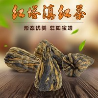 Wholesale The latest g Yunnan black tea Handmade Pearl Dian red needles Small golden ball High end teaHongta Yunnan b