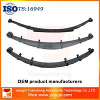 Steel air suspension cars - Air Bag Suspension Car Accessories Guide Arm