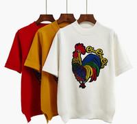 Wholesale Women Pullovers Reqular Short Sleeve Crew Neck Animal Print Embroidery Sequins Yellow White Black Women Sweaters