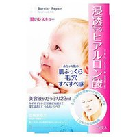 baby skin care products - Japan genuine MANDOM Baby baby mask high moisture replenishment white skin care products