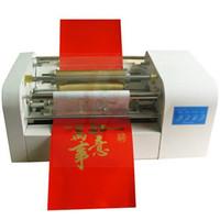 auto feeding machine - LY C foil press machine digital hot foil stamping printer machine Auto feeding paper sheets for business card printing