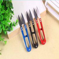 Wholesale Cute Assorted Colors Iron Scissors Tools U Shape Scissors For Cross Stitch Jewelry Accessory Fabrics And Sewing Tools