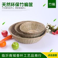 Wholesale Geranium Arts And Crafts Natural Environmental Protection Vegetables Fruits Bamboo Weaving Basket Pure Manual Weave Accept Basket