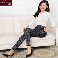 bamboo code - 2017 Spring Elastic Force Knicker Will Code Directly Gong Wool Middle Age Wear Pants Mao Gezi Mom Bamboo Fiber
