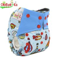 baby tab - 10pcs Ohbabyka Bamboo Charcoal Night Baby Cloth Diaper Double Gussets All In One AIO Pocket Cloth Diaper With Color Tab