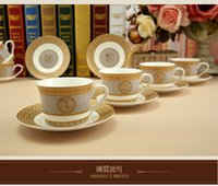 Wholesale High Quality quot H quot Mark Bone china Porcelain Cups and Saucers Sets Golden Color Drinkware Tea Cup Saucer Set
