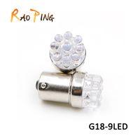 al por mayor la luz g18-Las señales de giro libres de la bombilla de la señal de vuelta de la cola del coche G18 9smd del envío G18 9smd se encienden las luces,