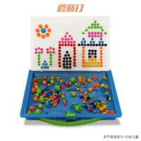 Wholesale Educational diy kits mushrooms nails puzzle toys children hold opportunely opportunely nail bead combined creative building blocks