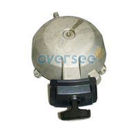 aftermarket yamaha parts - Aftermarket N W1571 STARTER Assy part for Yamaha Parsun Hidea HP HP Stroke Outboard Engine