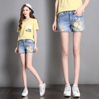 Cheap Plus Size Jean Jackets For Women | Free Shipping Plus Size ...