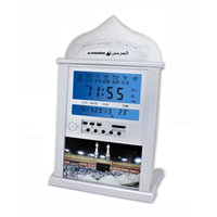 Wholesale Muslim Athan Prayer Clock Azan All Prayers Full Azans Cities Super Azan Clock