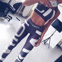 Wholesale 2017 Women Sportswear Fitting Tracksuit Tanks Two Piece Tops Crop And PantsTrousers Lady Vintage Patchwork Fitness Jogging Suits