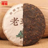 al por mayor puerh madura-C-PE005 Yunnan puer té pu er vieja prohibición zhang madura Pu'er té shu cha Siete tortas cocidas rojo pu erh té puerh alimentos orgánicos saludables