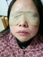 Wholesale Henian tang Traditional Chinese medicine TCM Eye Mask Eye Sparadrap Sticking Plaster Eye Pad Patch Vision Care